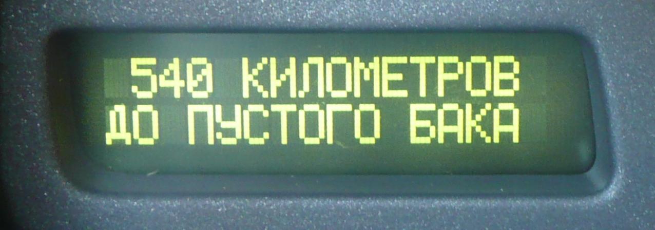 все автомобили VOLVO S60